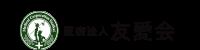 株式会社 里山ヘルスケア